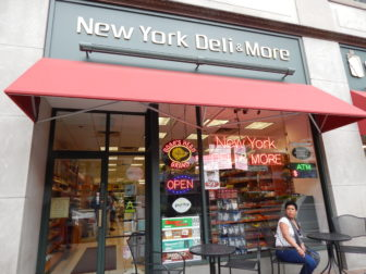 The deli on Trumbull Street where a backpack containing personal information about Access Health CT customers was found.