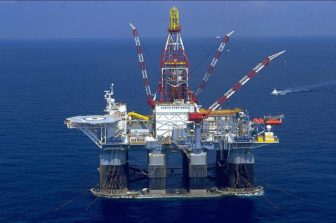 Ocean Confidence is a semi-submersible deep-water drilling rig used in the Gulf of Mexico.
