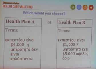 Lynn Quincy's slide of what health plan options might look like to a consumer.
