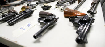 Justifiable anger over gun permit fee hike — unjustifiable reasoning